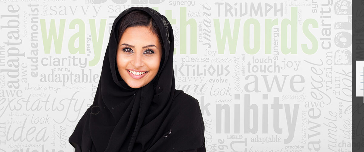transcription services middle east way with words